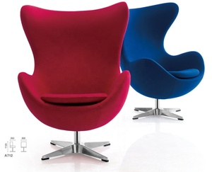 Office furniture modern rotating chair bedroom fabric egg chair sofa
