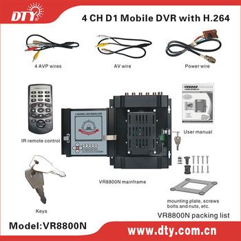 4 channel 12v recorder china manufacturer 4ch usb driver download.