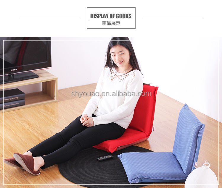 Portable floor chair japanese floor seating chair legless for Asian floor chair