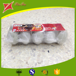 Cheap fancy packaging boxes tray import plastic egg shape container