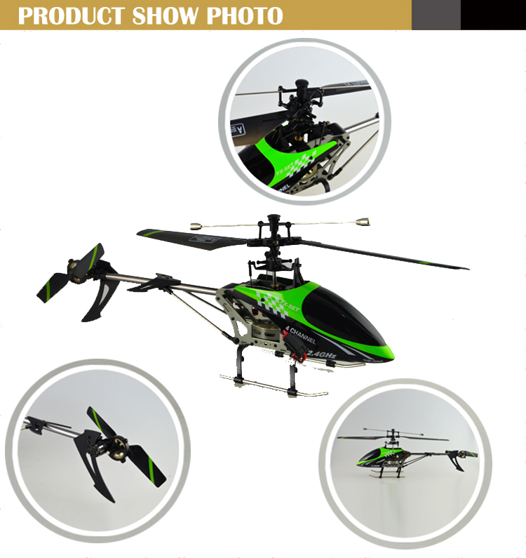 Super kids flying toy 2.4G 4 function long range rc helicopter