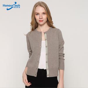 c689bcb918768 Womens Cardigan Sweater Jacket