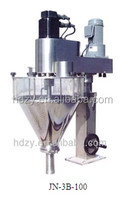 VFFS Filling Head (Without PLC ,Touch screen and Power box),Auger filler for powder