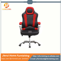 2016 new design adjustable racing chair cheap sport office chair