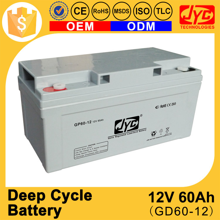 ISO CE ROHS TLC Certificate agm deep cycle 12v 20hr 60ah mf battery