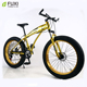 New design 26 inch carbon steel mountain bike 7 speed fat tire bicycle