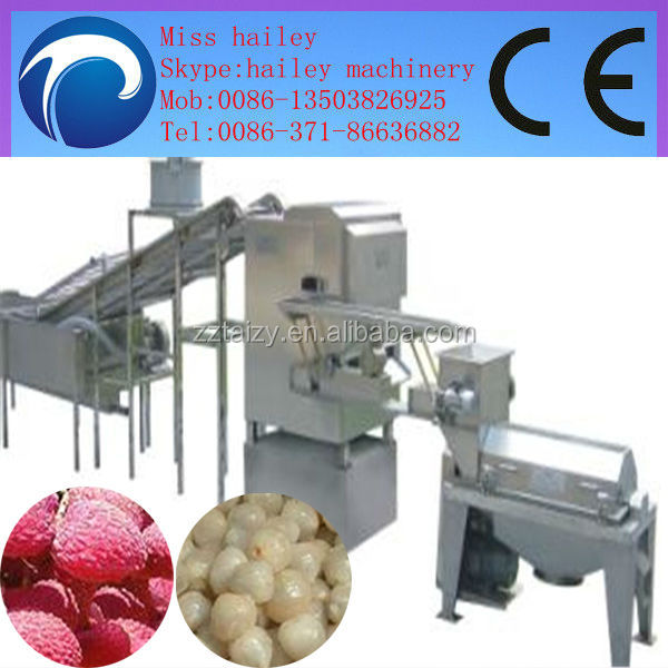 2014 hot sale and good quality litchi peeling machine