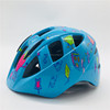 PNY11 wholesale PC Material Inmold safety Bicycle kids helmet CE certified