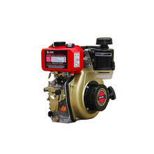 170FS <span class=keywords><strong>4hp</strong></span> kama mil 1500 rpm 1800 rpm <span class=keywords><strong>dizel</strong></span> <span class=keywords><strong>motor</strong></span>