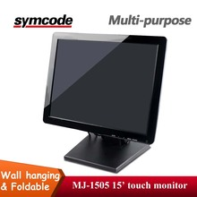 15 17 inch vga dvi port hd computer monitor led monitor 12v cheap lcd monitor