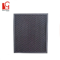 Brand new activated carbon HEPA filter fire retardant air filter industrial sand filter
