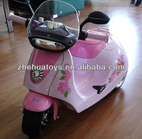 2013 New model Children motorcycle,ride-on