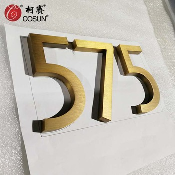 Engraved Brass Letters, Solid Letters, Brass Door Number Plates And Letters  Made In China