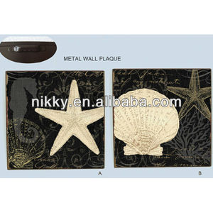 Ocean Series decorative small metal plaque, Marine souvenir shell starfish plaque