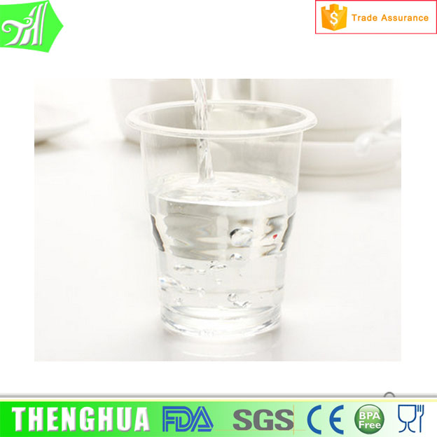 7oz PP disposable plastic cup beer cup