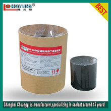CY-06 hot melt butyl rubber sealant for hollow glass