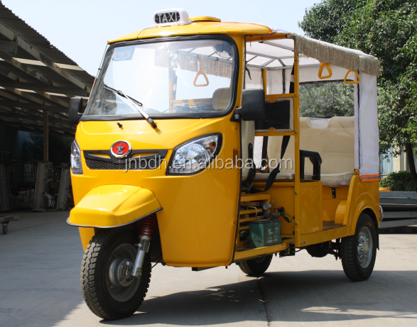 China Newest Design cng bajaj three wheeler auto rickshaw price