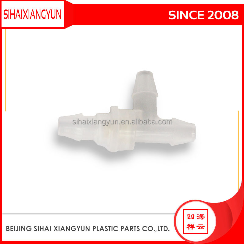 "3/16"" FDA grade PP and RoHS Silicone three way non return plastic duckbill check valve DBV1603CSNT"