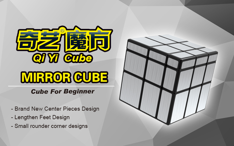 Qiyi Mirror cube hot selling smoothy twisty cube for brain in ABS material
