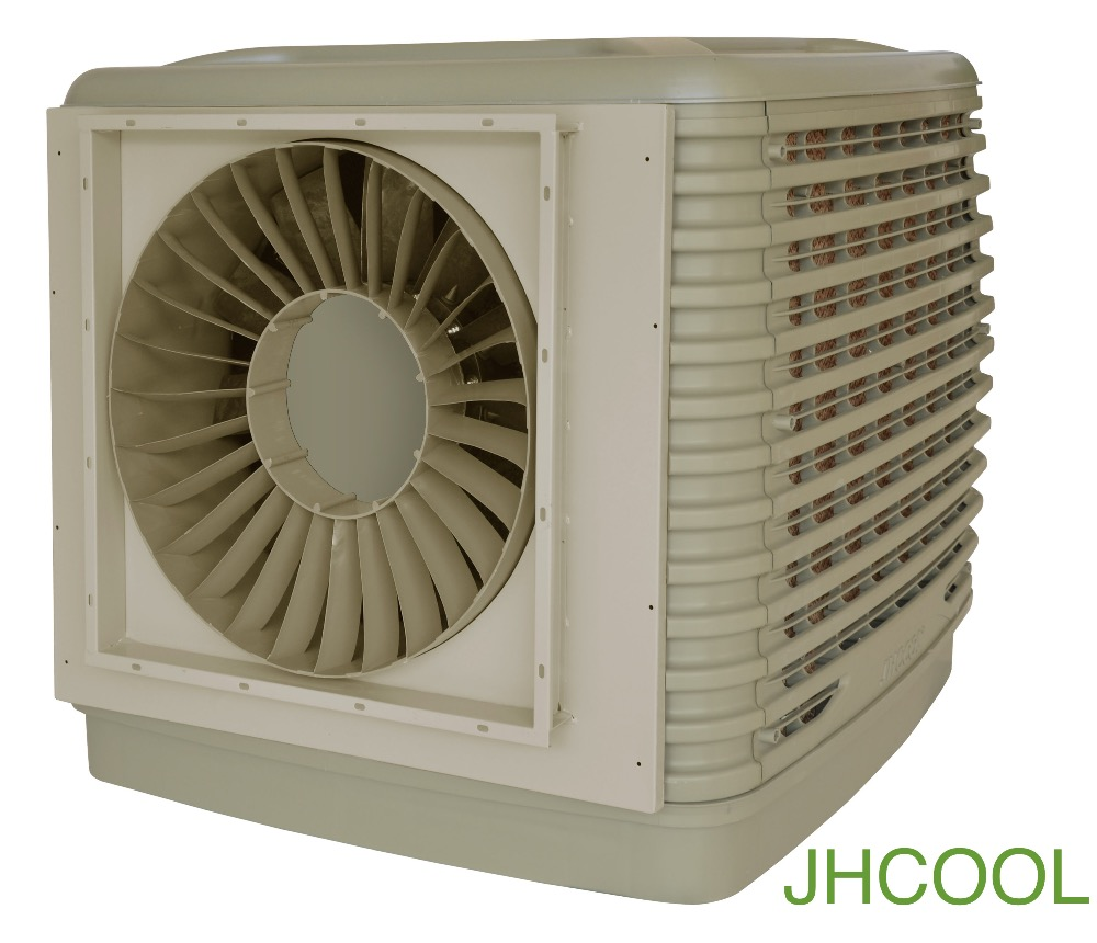 New Design 11 Fan Blades Evaporaitve Cooler Buy