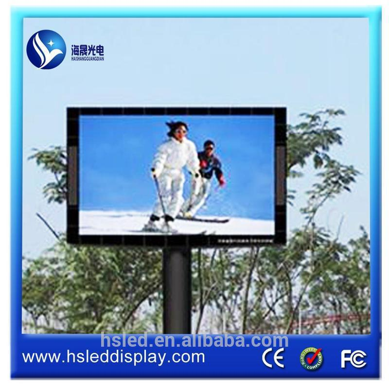 ali baba company p10 led display board price