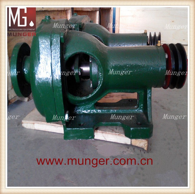 API standard mud pump gear end spraying pump for oil drilling equipment