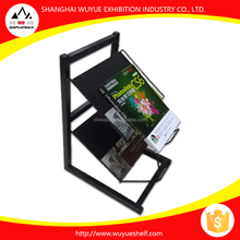 Magazine Rack Magazine Holder Book Shelf