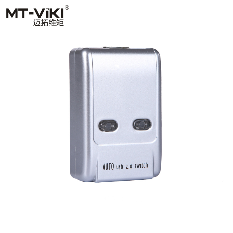 2 Port Auto USB 2 0 Selector Switch Printer Flash Driver Mouse Sharing Switcher Hotkey Software