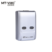 2 Port Auto USB 2.0 Selector Switch Printer Flash Driver Mouse Sharing Switcher Hotkey Software Control