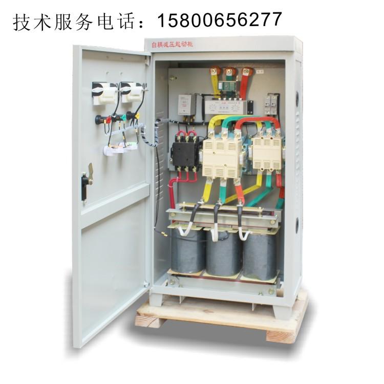 Starter Kitchen Cabinets: Shenzhen Auto Voltage Transformer Soft Start Cabinet