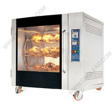 2016 Hot selling chicken rotisserie oven for sale