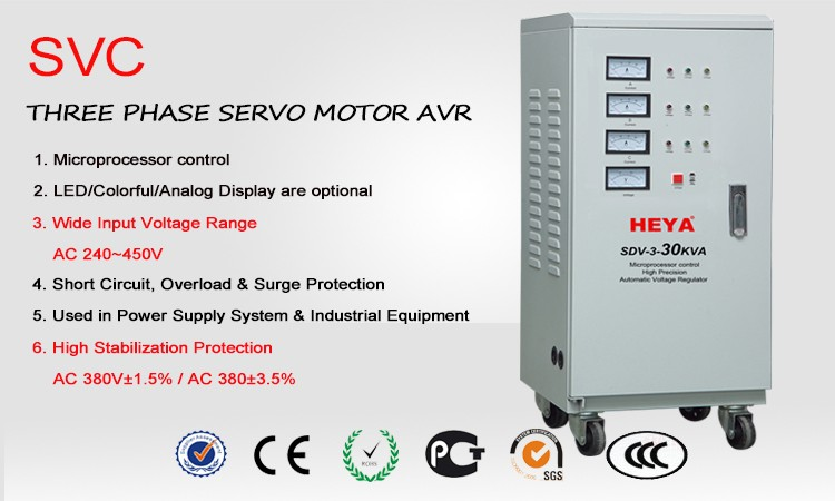 SVC Series Three Phase High Precision Automatic AC Voltage Stabilizer SVC-45KVA for Household Appliances