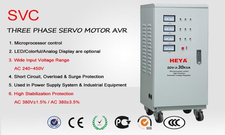 Servo voltage stabilizer 30 KVA 380V to 220V automatic three phase voltage regulator