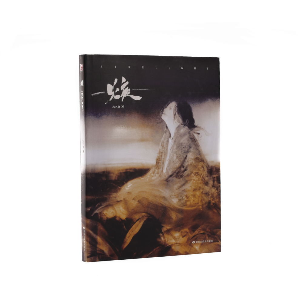 High Quality Digital Photo Album Printing Digital Book Printing Sevices
