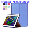 New Products 2016 Innovative Product 10 Inch Tablet PC Cover For Lenovo Tab2 X30f A10-30, Tablet Cover For Lenovo Tab2
