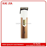 barber shop tools electric hair clippers baby grooming kit