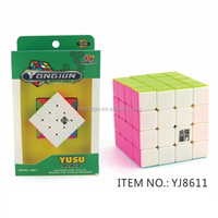 Y9831g 5.7cm Yongjun Silver Gold Stickerless Mirror Magic Cubes ...