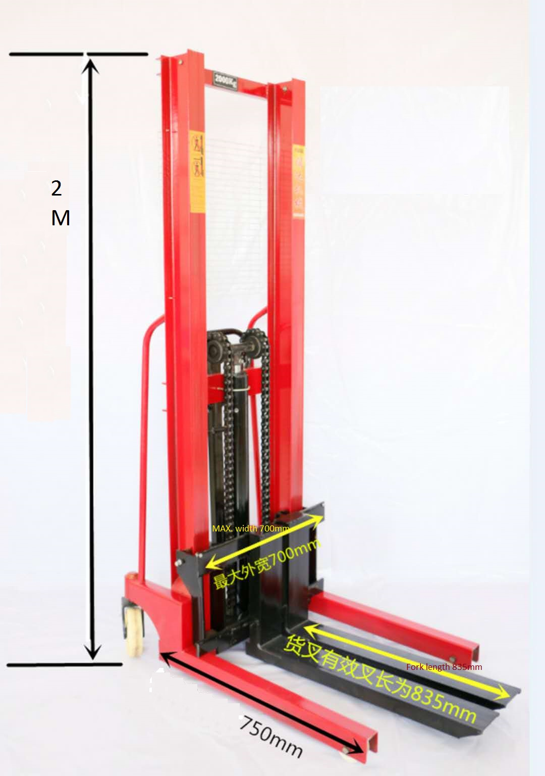 kalmar 1.5 ton 3ton manual jack ac pump hand pallet truck hydraulic lifter