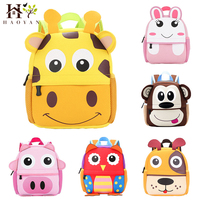 Cartoon Animal School Children Bag Kindergarten Kids Backpack 3D Kids Diving Materials Waterproof Breathable School Bag For Girl