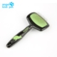 Cat Design Handle Pet Grooming Brush