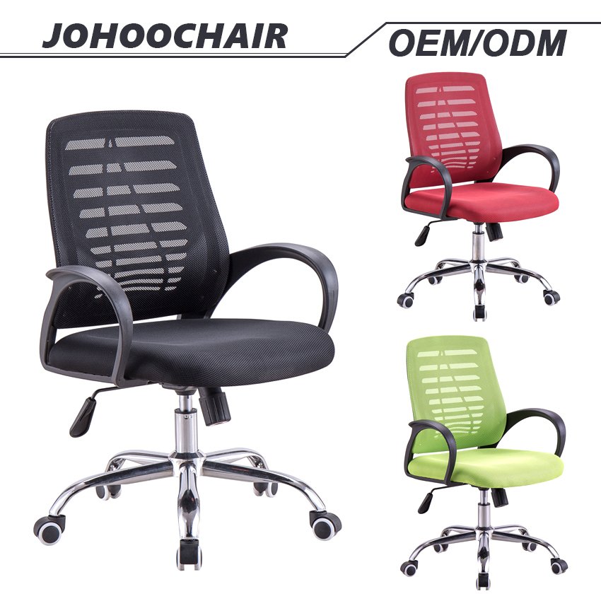 JOHOO Furniture Cheap Black Mesh Office Chair Executive Computer Chair
