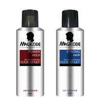 Private label professionele Ultra Sterke Hold Hair Styling Spray, Spuitbus of Air Spray voor man of vrouw