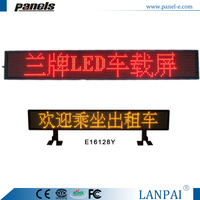 (Direct Manufacturer)P6 LED Taxi Electronic Screen display board ,Programme advertising panel,car used led moving sign