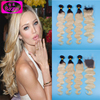 /product-detail/good-virgin-remy-human-hair-extension-brazilian-613-human-hair-wholesale-price-60092982882.html