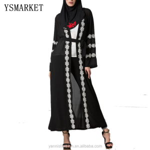 ladies kurti muslim women open kimono abaya with lace trim Islamic Clothing kimono abaya Open front Lace Abaya