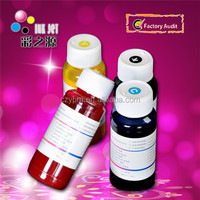 Sublimation ink for Epson/HP/Canon/ Muoth/Miamki/Roland DX4 / DX5 / DX7, Digital Sublimation ink for Wide Format Printers