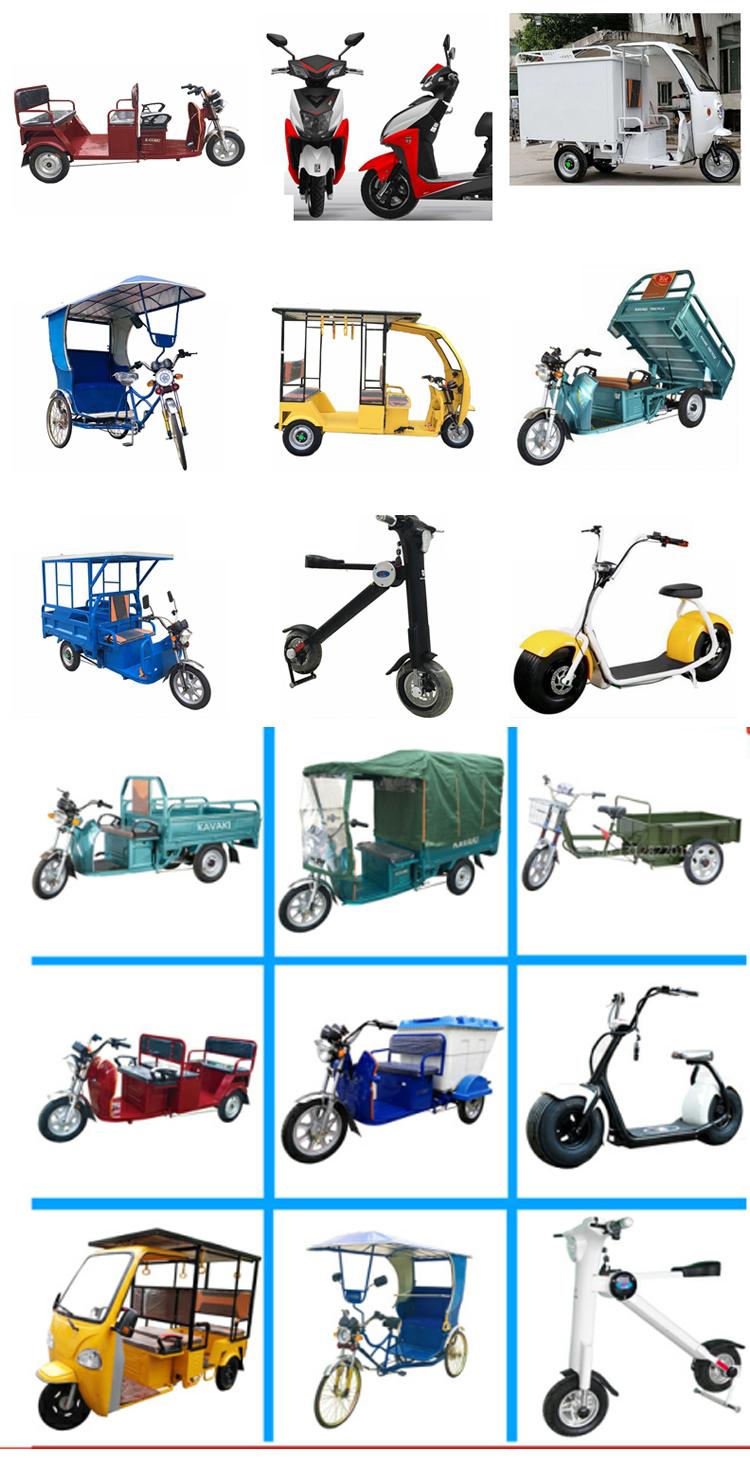 Çin sıcak satış Fiyatları güneş panelleri 3 tekerlekli trike ikinci el/yeni üç tekerlekli bisiklet satılık