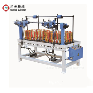 Economic Fishing Lines Braiding Machine India