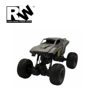 2.4G 4 ch 1/10 scale magic change rc nitro car multi-channel 50 km/h rc car speed 2019 rc truck