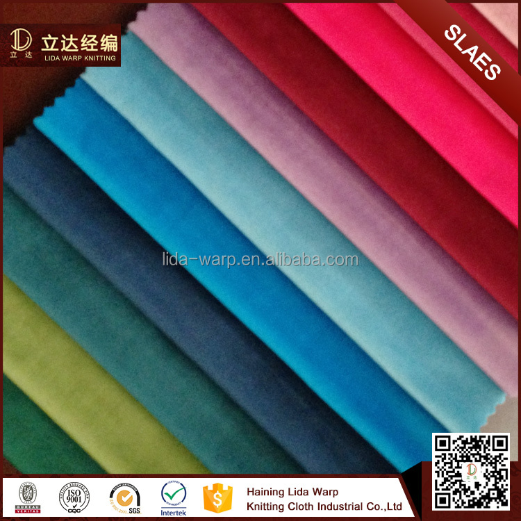 China supplier wholesale price luxury velvet home textile fabric